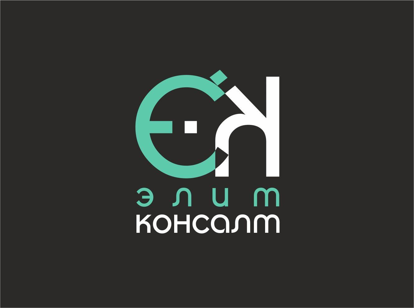 Логотип консалт-компании. Ждем еще предложения! - дизайнер GoldenHorse