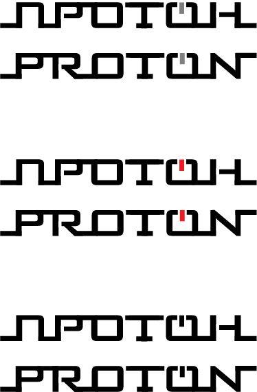 Логотип для комплексной системы безопасности - дизайнер Wou1ter