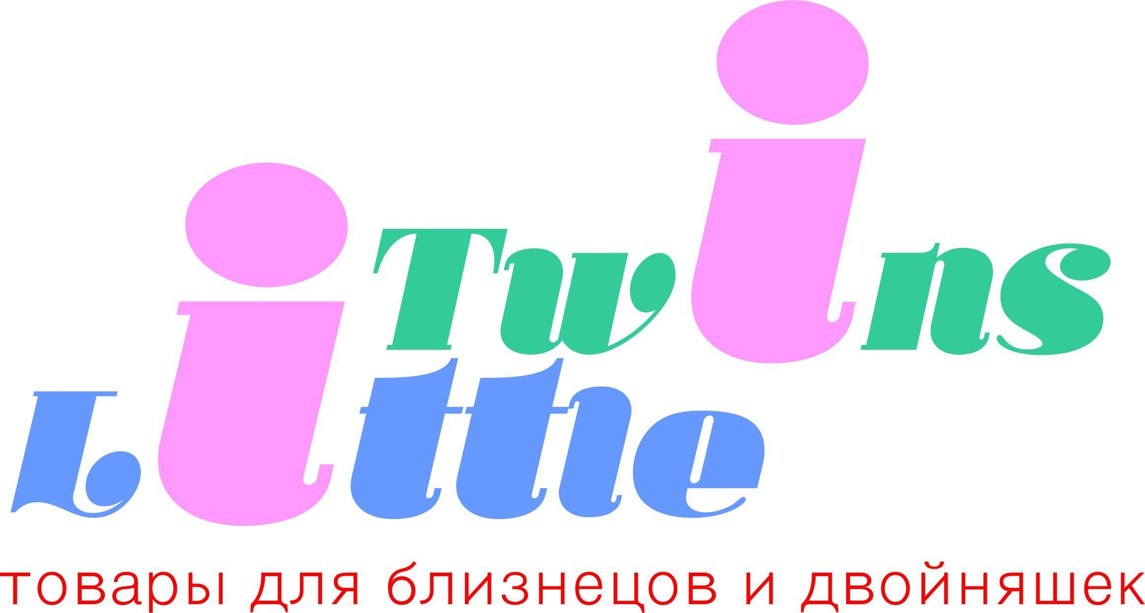 Логотип детского интернет-магазина для двойняшек - дизайнер visento