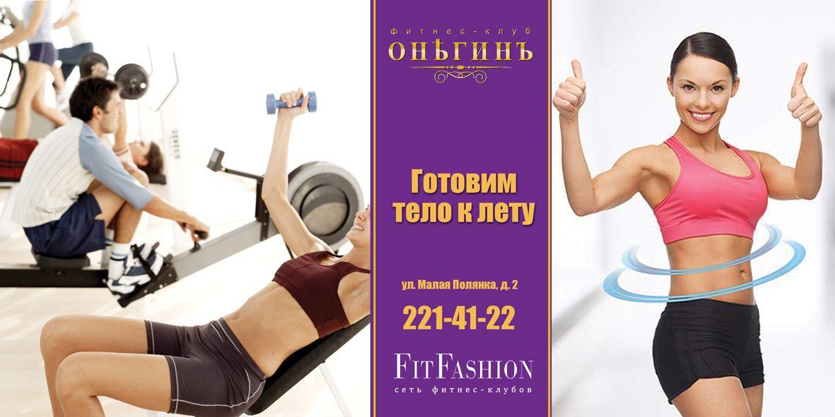 Дизайн наружной рекламы фитнес-клуба - дизайнер Iuliok