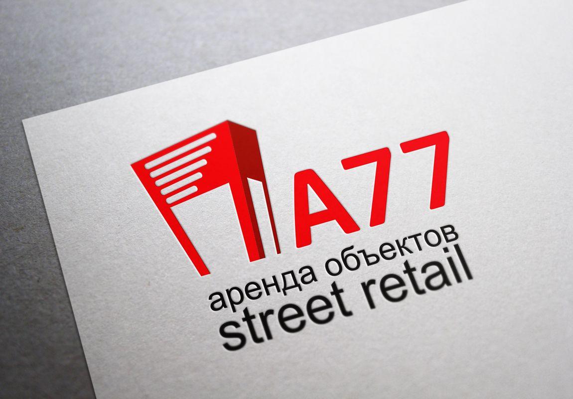 Лого для сайта по коммерческой недвижимости A77.RU - дизайнер lestar65