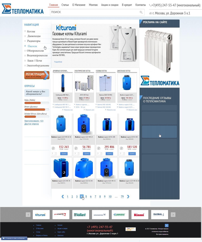 Дизайн продуктовой страницы интернет-магазина - дизайнер DesignofBaku