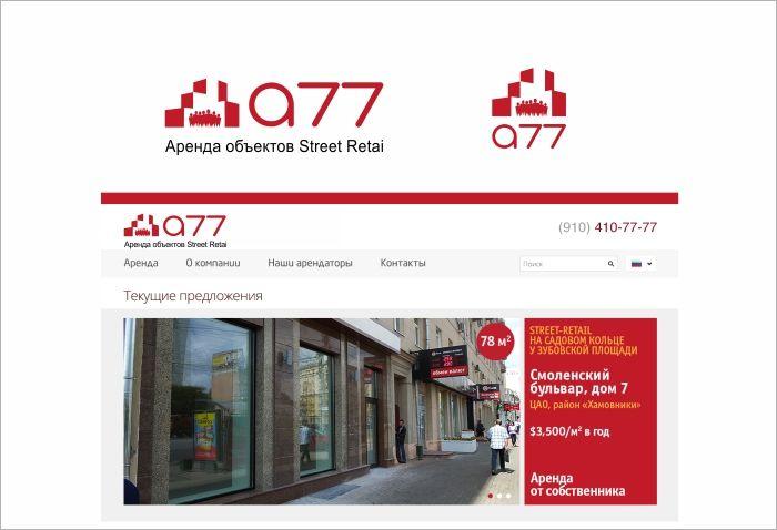Лого для сайта по коммерческой недвижимости A77.RU - дизайнер Lara2009