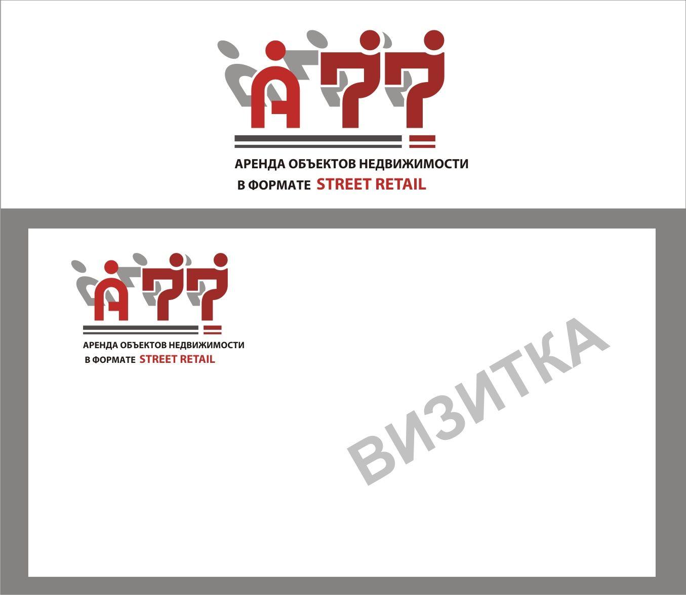 Лого для сайта по коммерческой недвижимости A77.RU - дизайнер LiXoOnshade