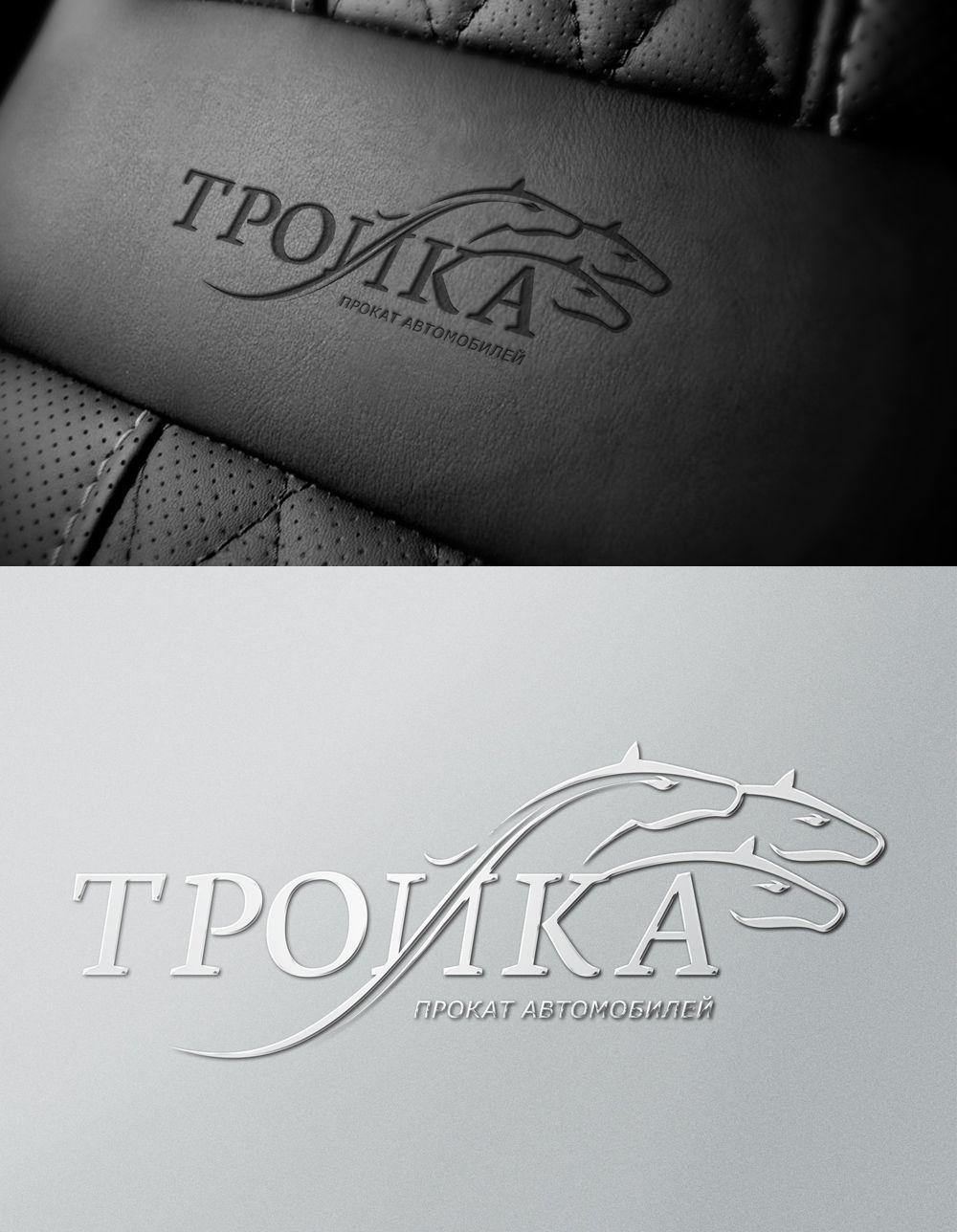 Логотип для компании проката автомобилей - дизайнер Upright