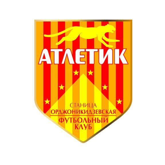 Логотип для Футбольного клуба  - дизайнер zhutol