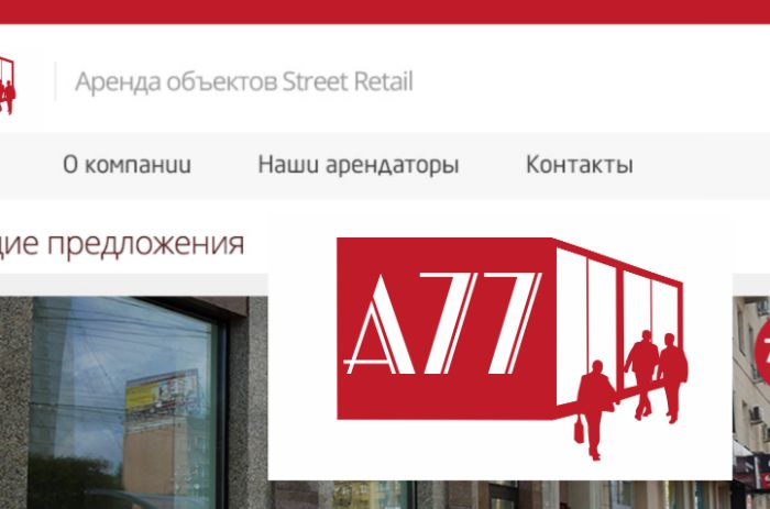 Конкурс коммерческой недвижимости аренда офиса 7000р волгоград