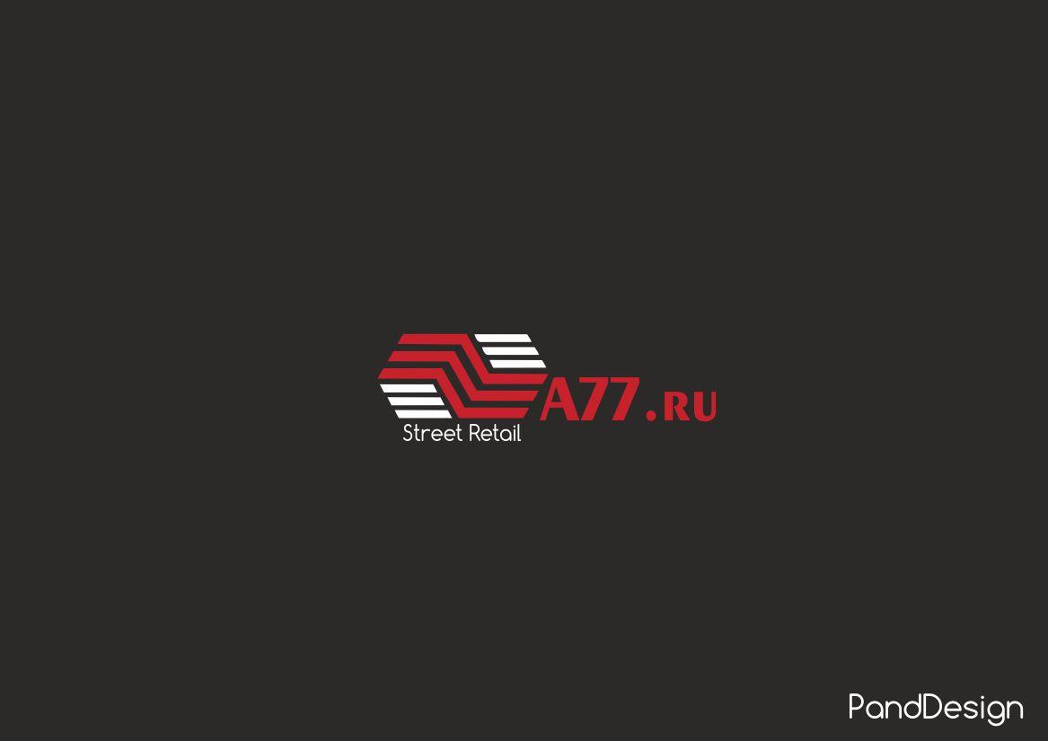 Лого для сайта по коммерческой недвижимости A77.RU - дизайнер PandDesign