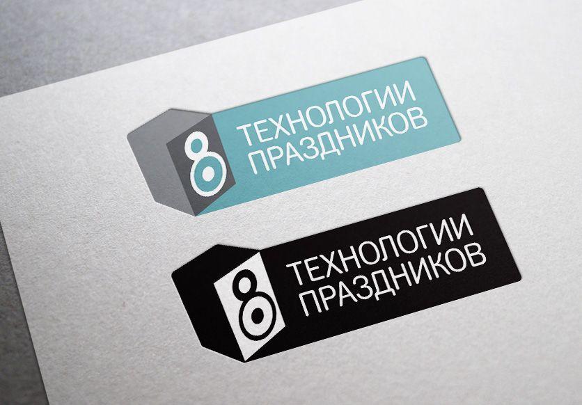 Придумать логотип и фирменный стиль - дизайнер vook23