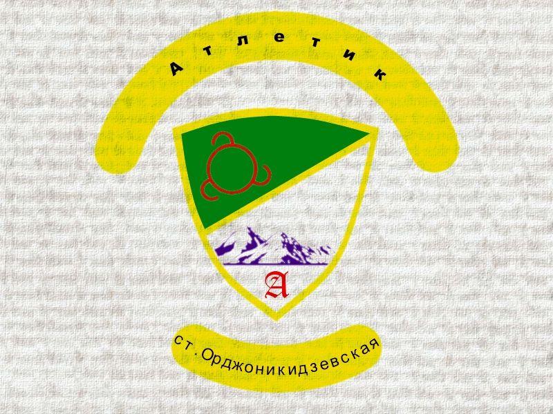 Логотип для Футбольного клуба  - дизайнер zagretdinovt