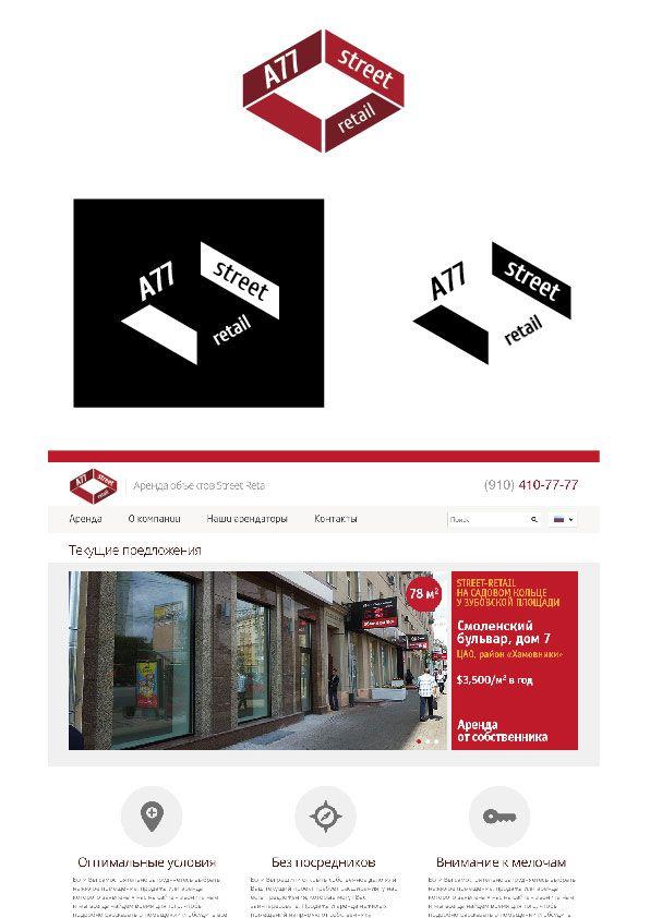 Лого для сайта по коммерческой недвижимости A77.RU - дизайнер LenaNilovna