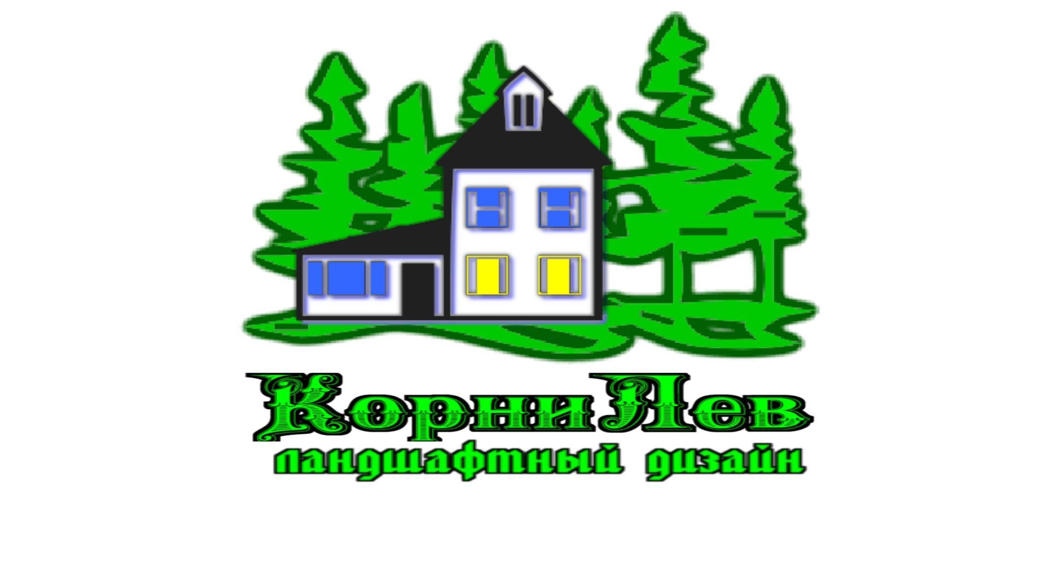 Логотип для компании КорниЛев - дизайнер Richi656