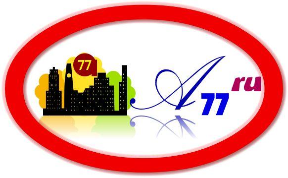 Лого для сайта по коммерческой недвижимости A77.RU - дизайнер senotov-alex