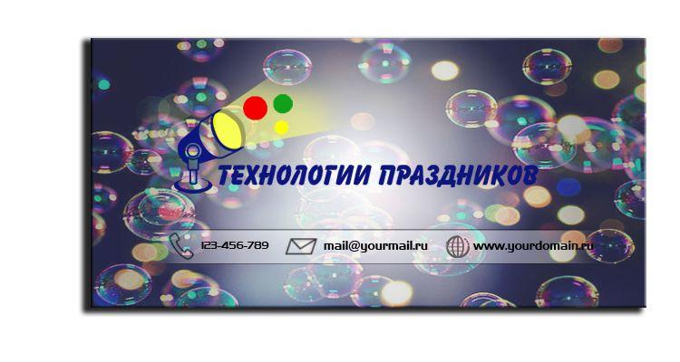 Придумать логотип и фирменный стиль - дизайнер Sketch_Ru