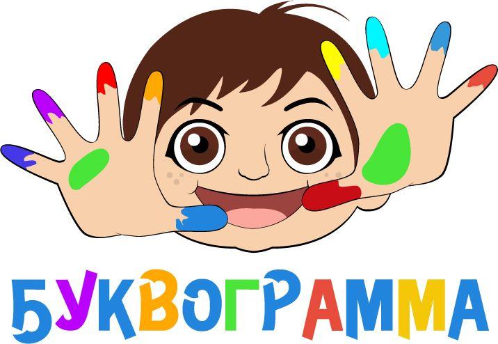 Фирменный стиль для детской методики - дизайнер La_persona