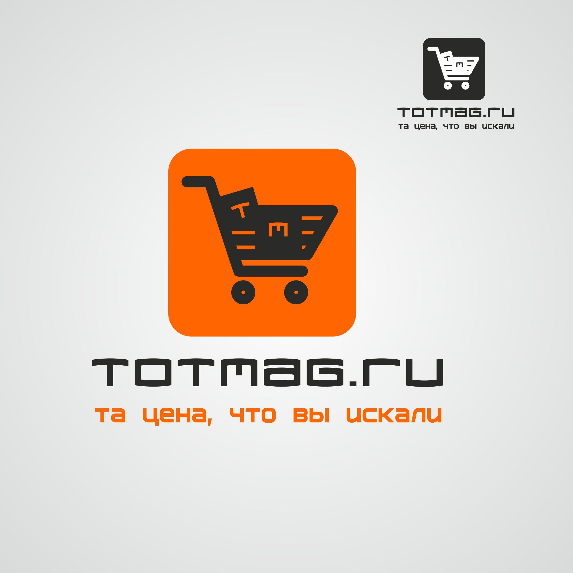 Логотип для интернет магазина totmag.ru - дизайнер logo_julia