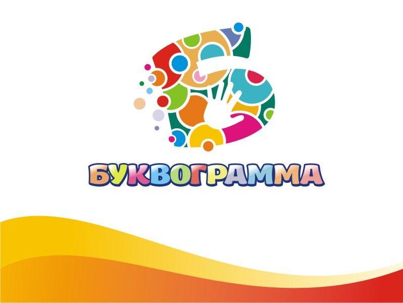 Фирменный стиль для детской методики - дизайнер Olegik882