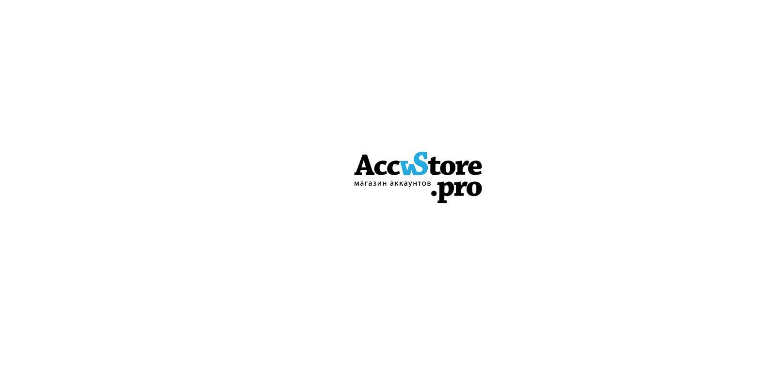 Логотип для магазина аккаунтов - дизайнер arturus