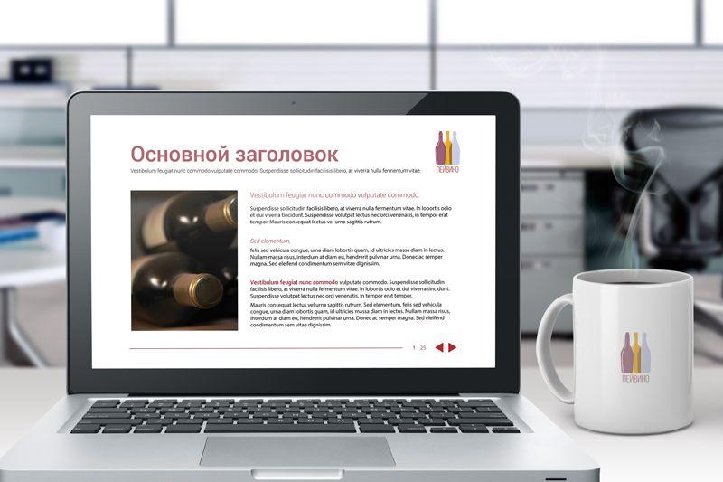 Фирменный стиль для компании Пейвино - дизайнер ready2flash