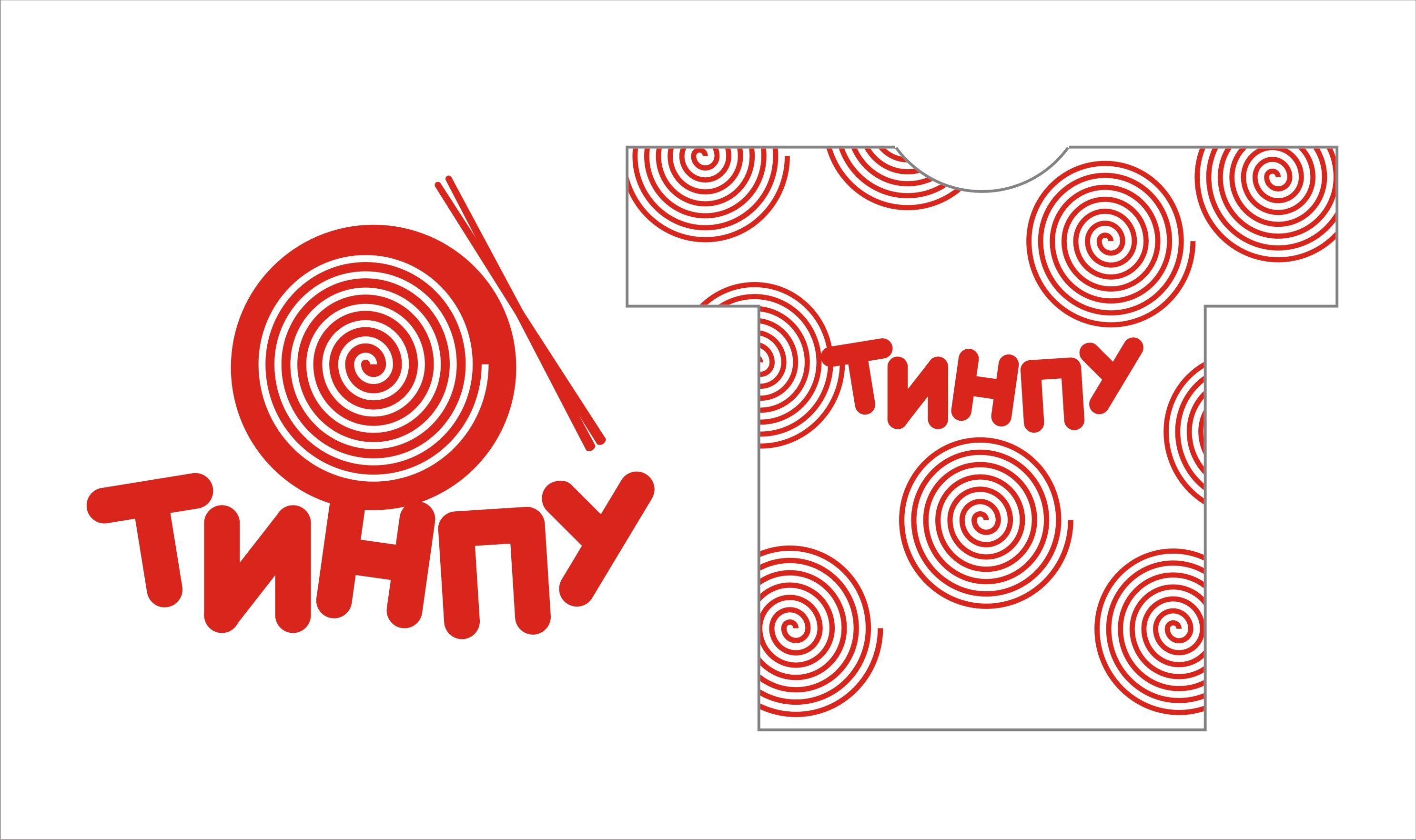 Фирм стиль для новой сети лапшичных  - дизайнер Kairat_D