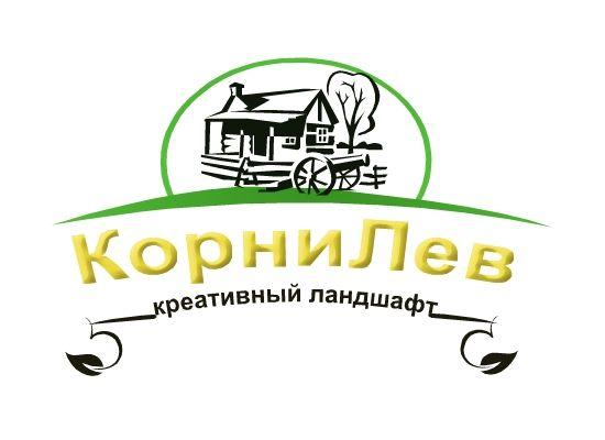 Логотип для компании КорниЛев - дизайнер jokito