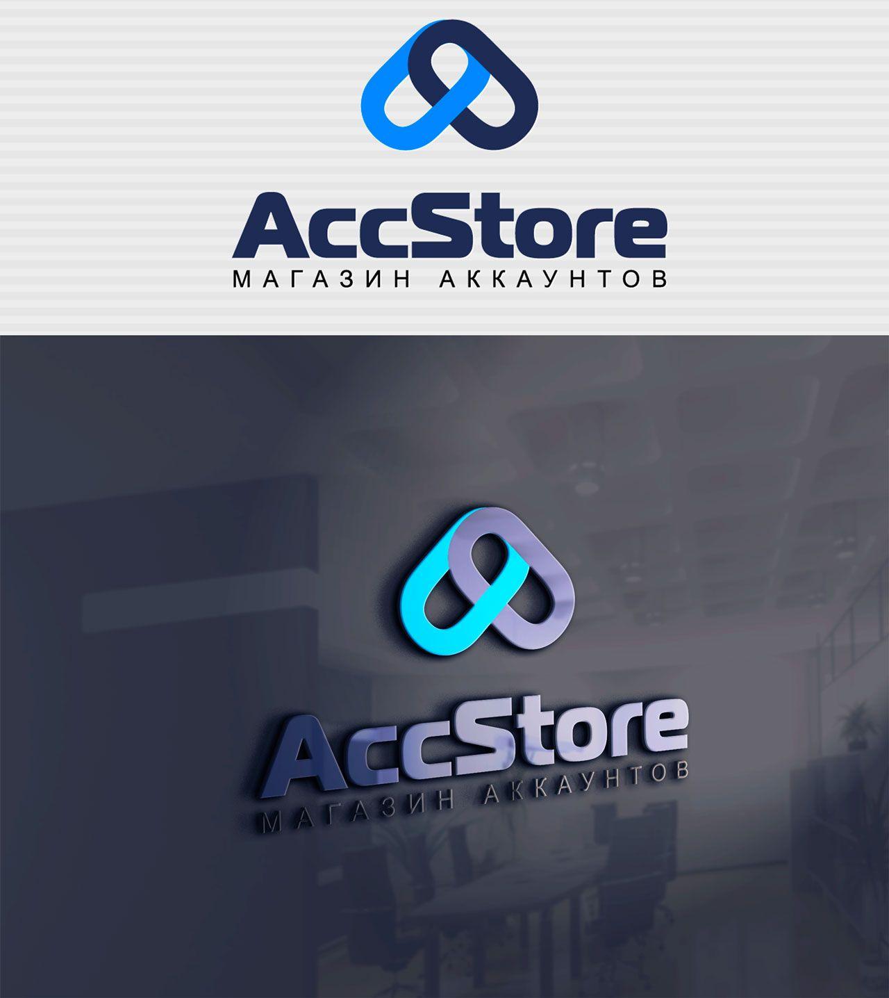 Логотип для магазина аккаунтов - дизайнер Alphir