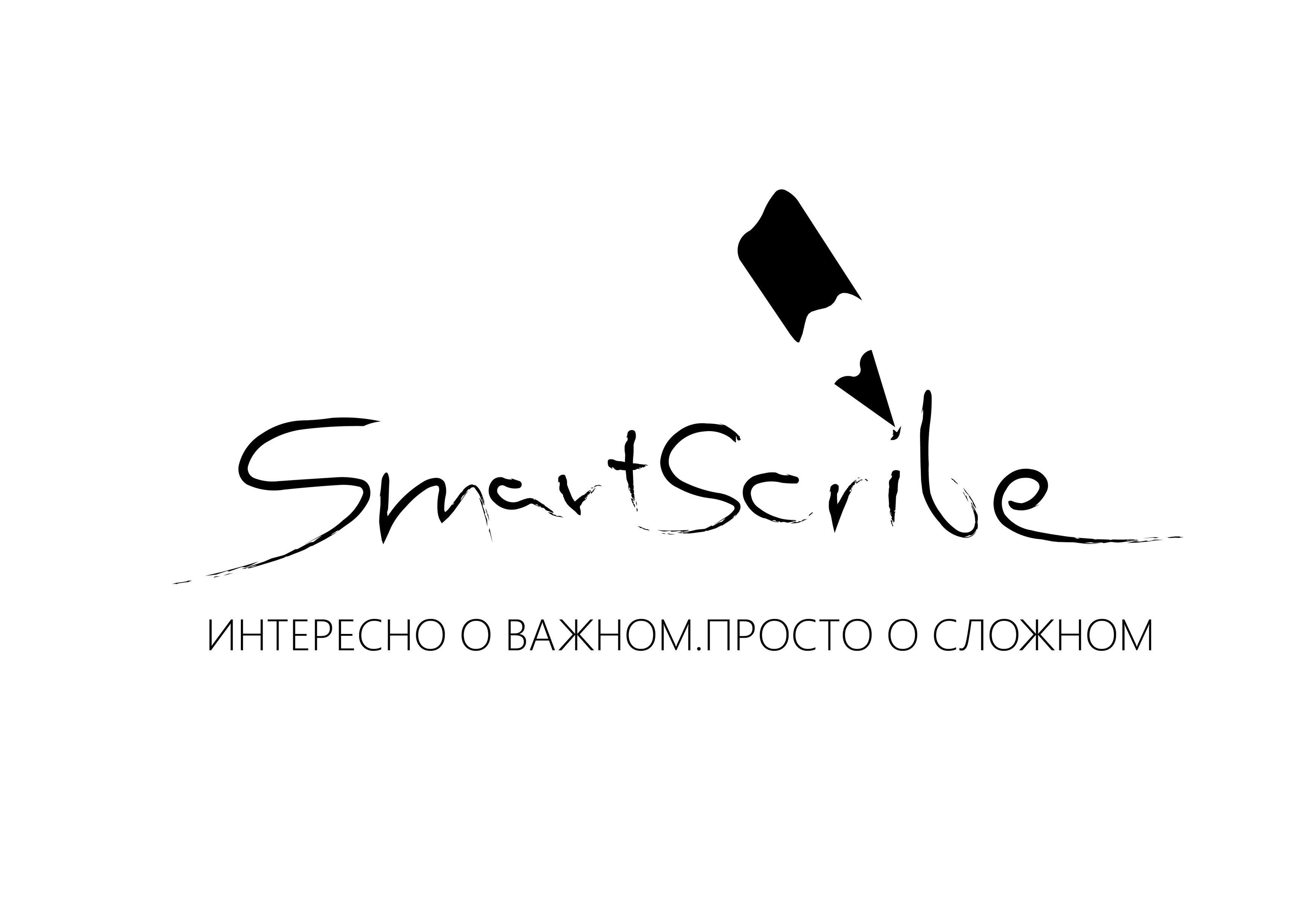 Лого, визитка и шаблон презентации для SmartScribe - дизайнер kirilln84