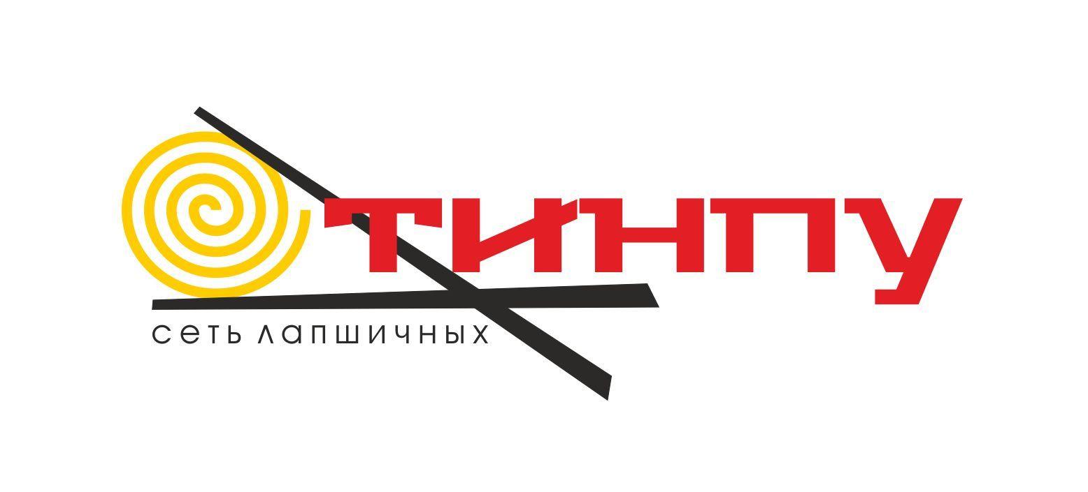 Фирм стиль для новой сети лапшичных  - дизайнер elenuchka