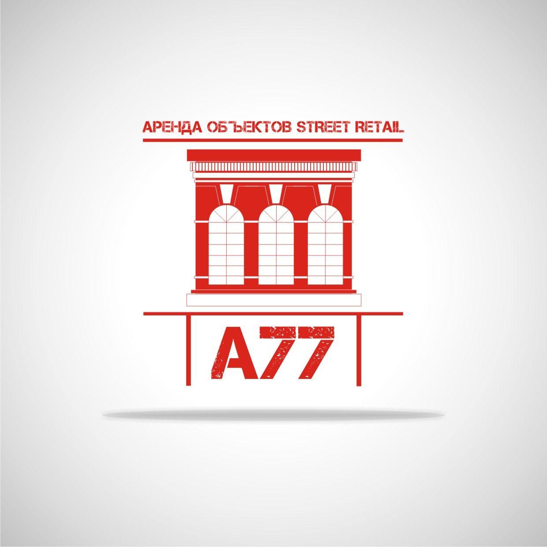 Лого для сайта по коммерческой недвижимости A77.RU - дизайнер Tatiana