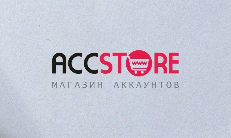 Логотип для магазина аккаунтов - дизайнер Lara2009