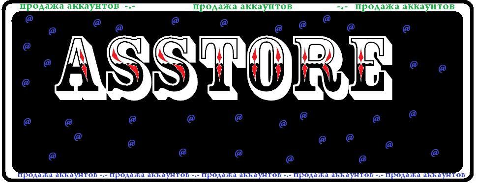 Логотип для магазина аккаунтов - дизайнер Batrushe