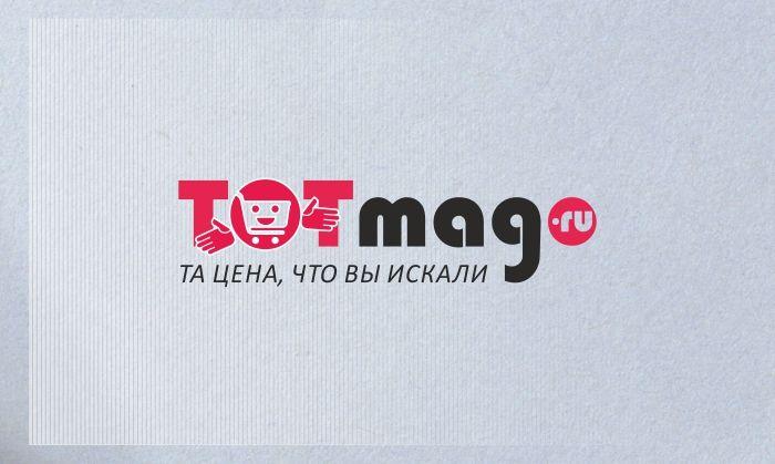 Логотип для интернет магазина totmag.ru - дизайнер Lara2009