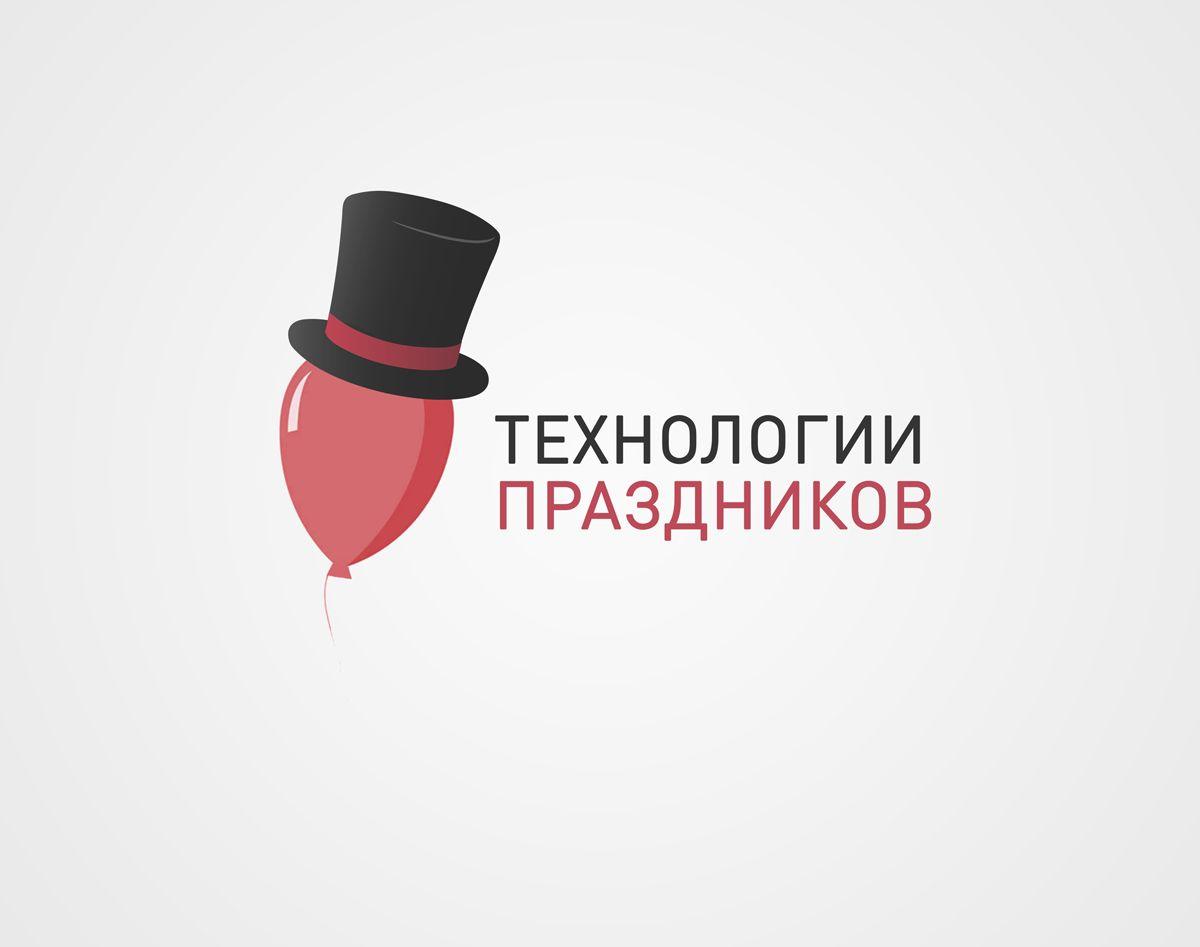 Придумать логотип и фирменный стиль - дизайнер Luetz