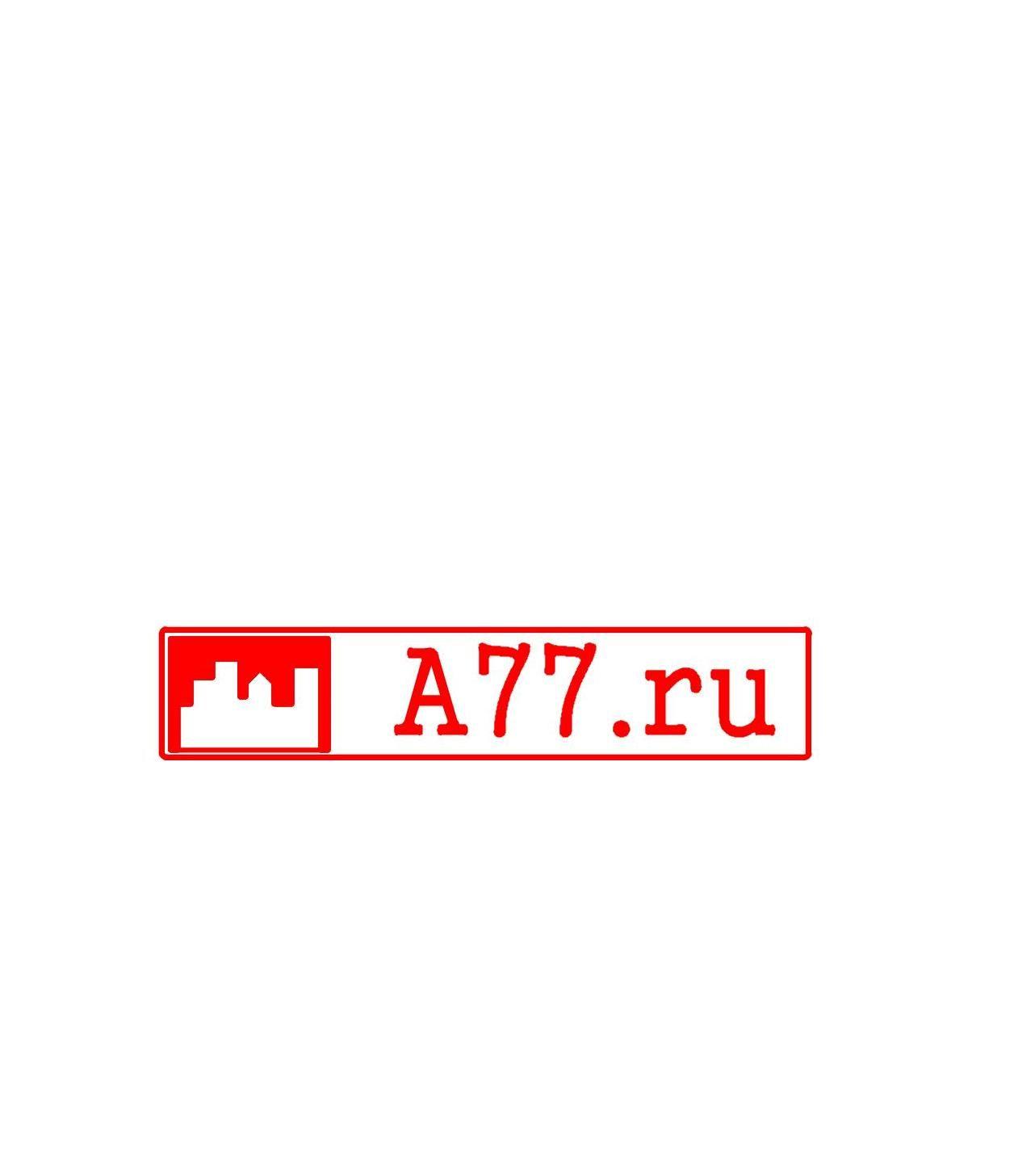 Лого для сайта по коммерческой недвижимости A77.RU - дизайнер sas