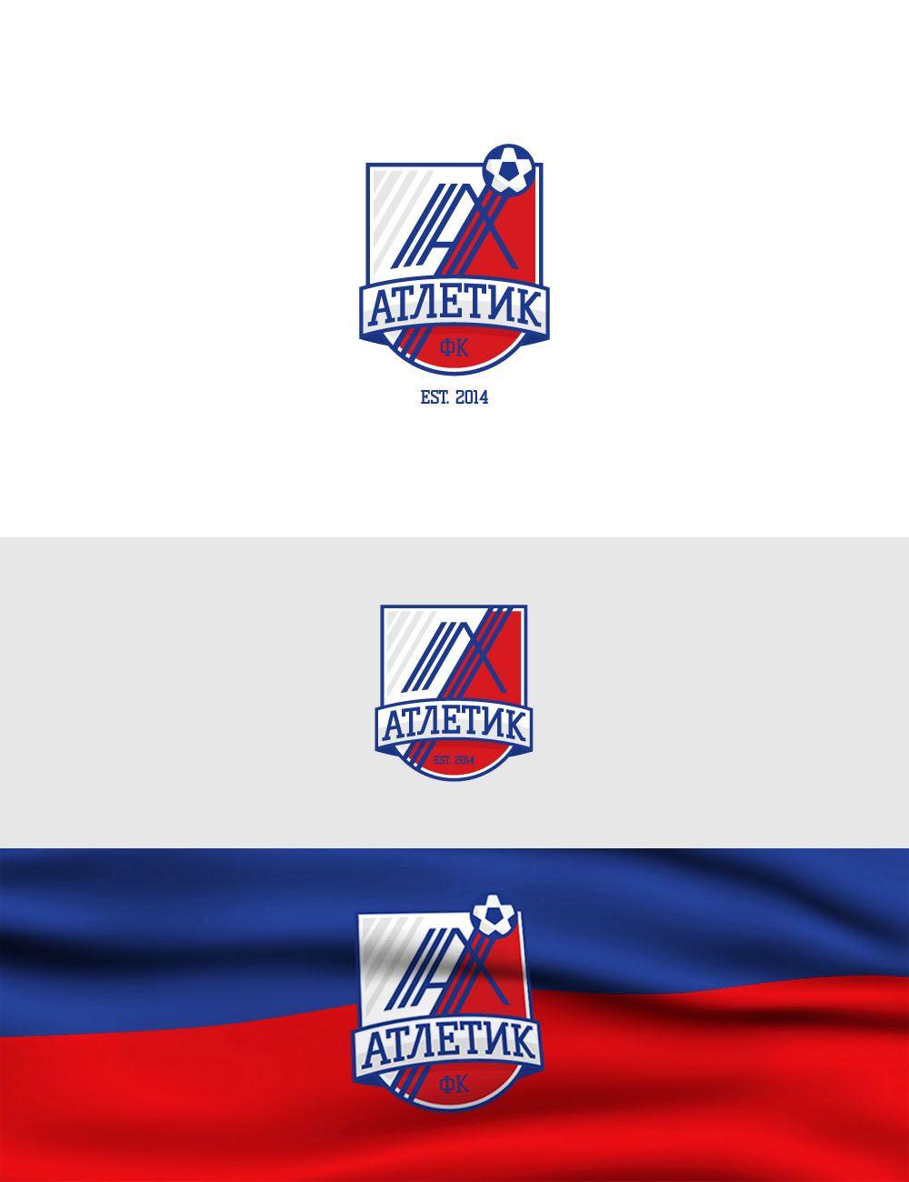 Логотип для Футбольного клуба  - дизайнер dubite