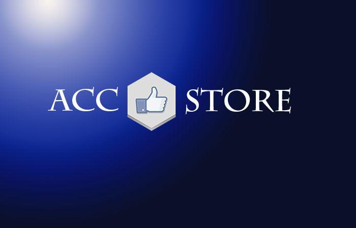 Логотип для магазина аккаунтов - дизайнер Lan_vin