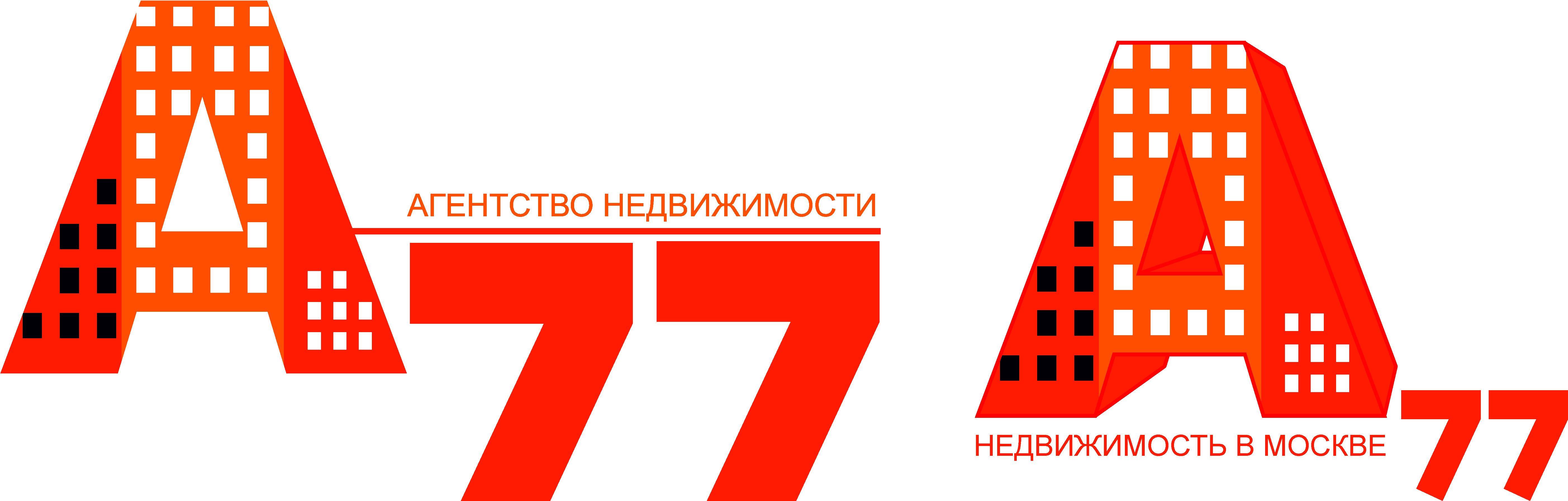Лого для сайта по коммерческой недвижимости A77.RU - дизайнер Krasivayav