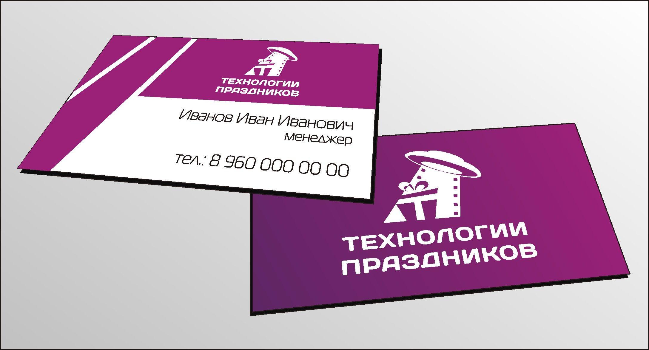 Придумать логотип и фирменный стиль - дизайнер salavat_staff