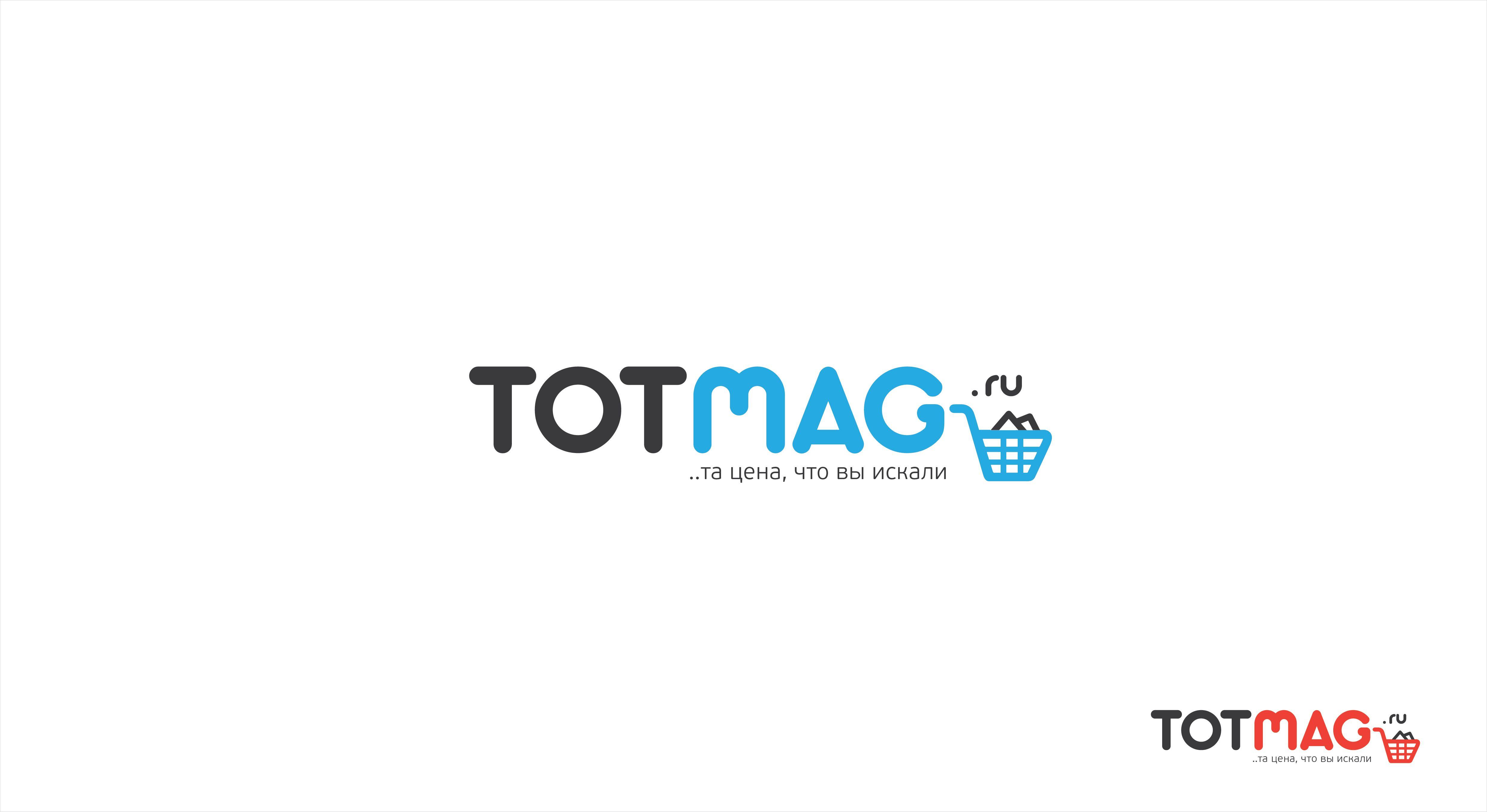 Логотип для интернет магазина totmag.ru - дизайнер 2goga5