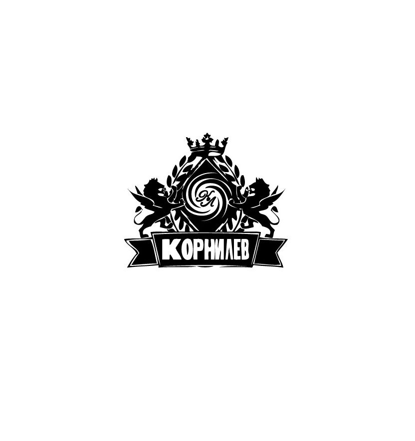 Логотип для компании КорниЛев - дизайнер chitatusa
