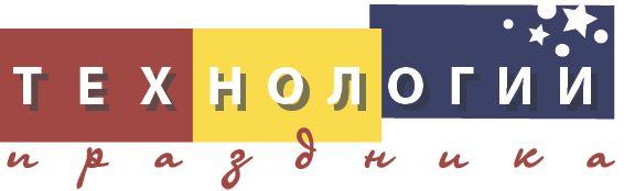 Придумать логотип и фирменный стиль - дизайнер yana444