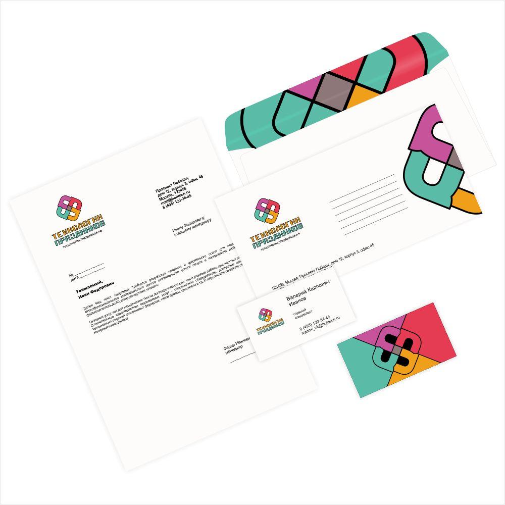 Придумать логотип и фирменный стиль - дизайнер smithy-style