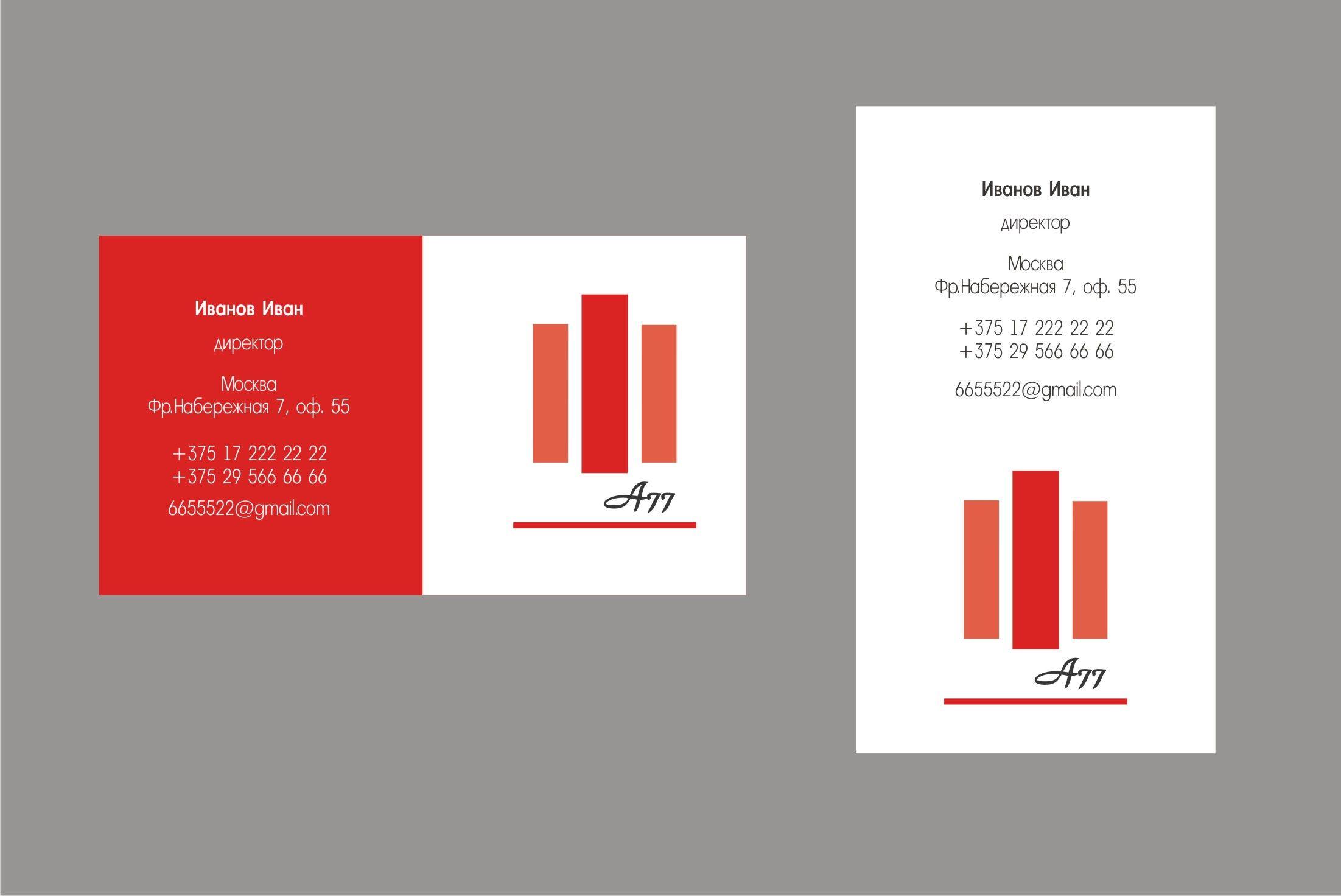 Лого для сайта по коммерческой недвижимости A77.RU - дизайнер Nata_Design_