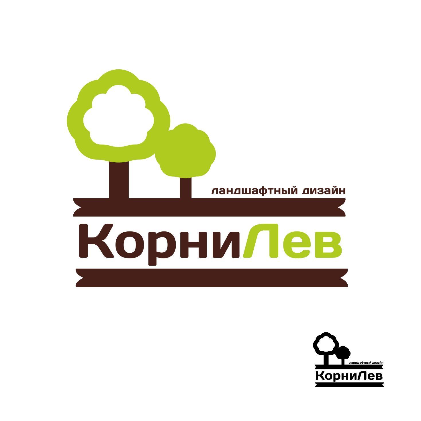 Логотип для компании КорниЛев - дизайнер logo_julia