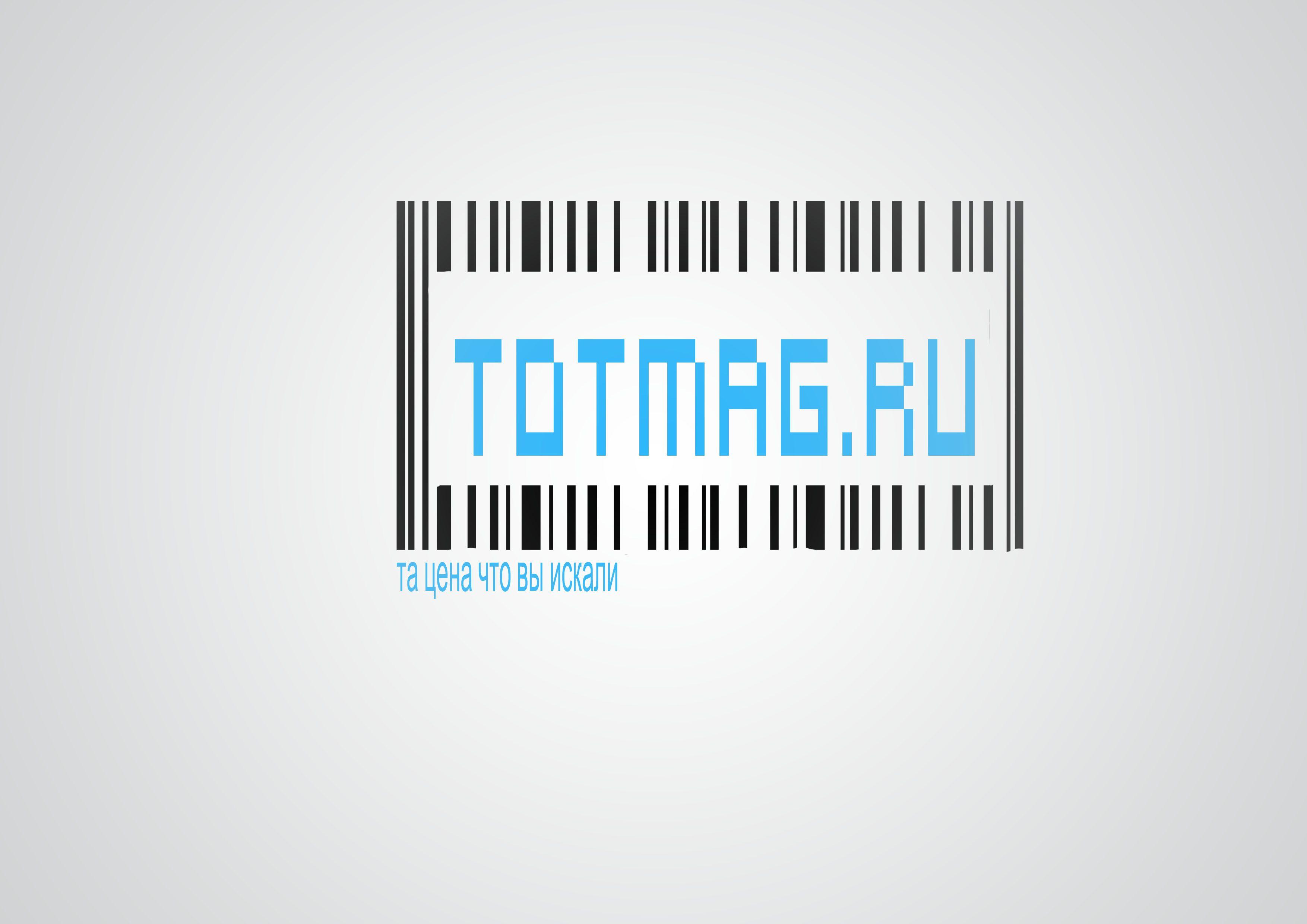 Логотип для интернет магазина totmag.ru - дизайнер Andrey17061706