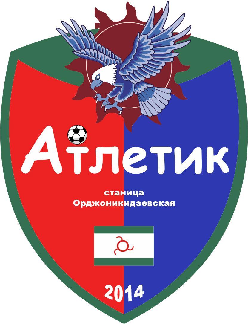 Логотип для Футбольного клуба  - дизайнер smokey