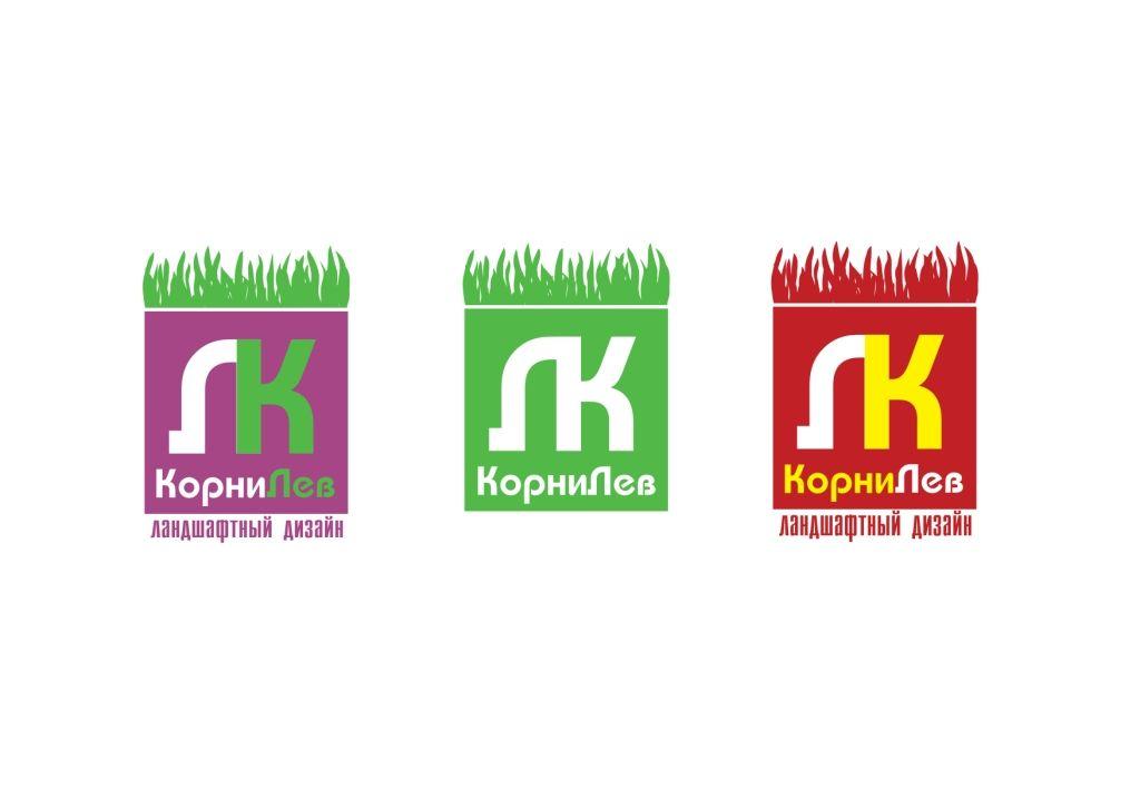 Логотип для компании КорниЛев - дизайнер dynila3