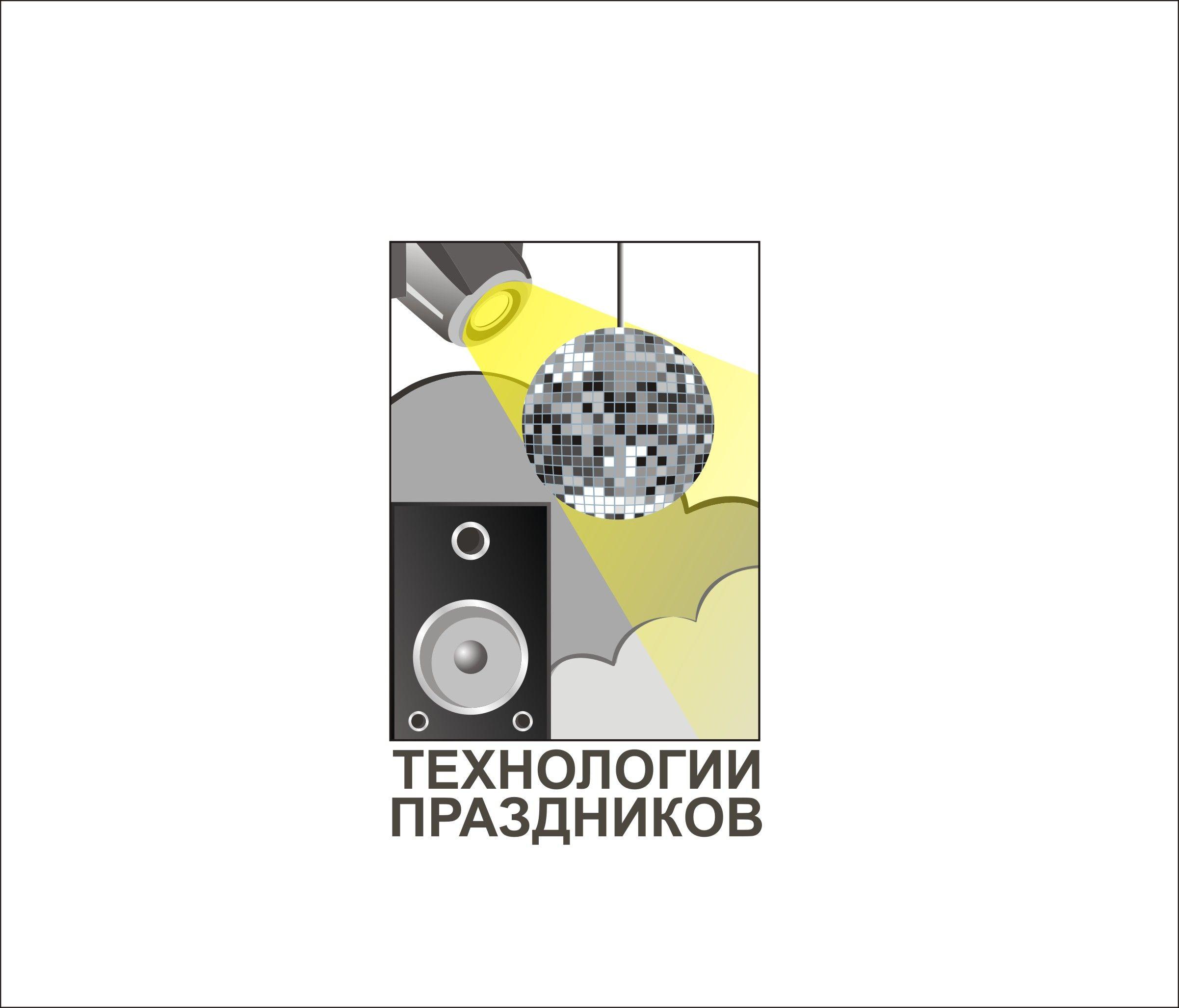 Придумать логотип и фирменный стиль - дизайнер Nedowo