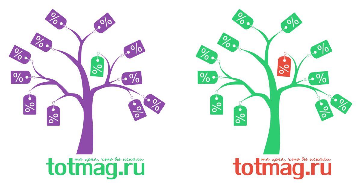 Логотип для интернет магазина totmag.ru - дизайнер turboegoist