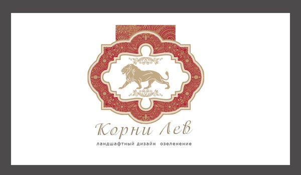 Логотип для компании КорниЛев - дизайнер kirakl